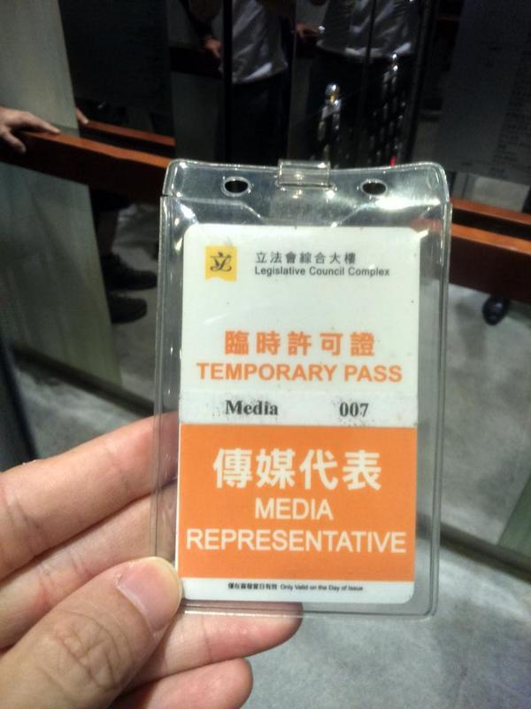 I m 007 OccupyCentral randomtweet HongKong  Live Reporter Brian Hutchinson  in Hong Kong Page 959. Awallgoo xyz