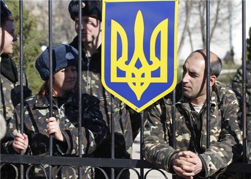 utenriksdepartementet reiseråd ukraina