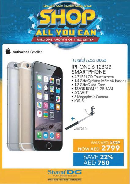 Armoured Vehicles Latin America ⁓ These Iphone 6 Price In Uae Sharaf Dg
