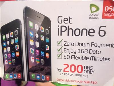 It's Official: iPhone 6 in UAE