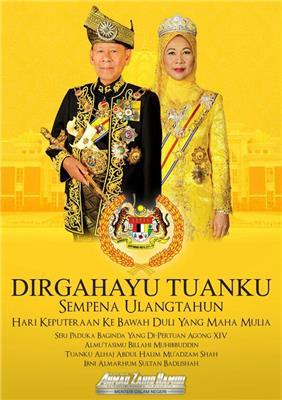Malaysia Birthday Of Spb Yangdi Pertuan Agong Today S Holiday English The Free Dictionary Language Forums