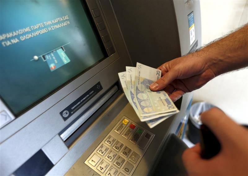 atm money withdrawals queue moratorium ile ilgili görsel sonucu