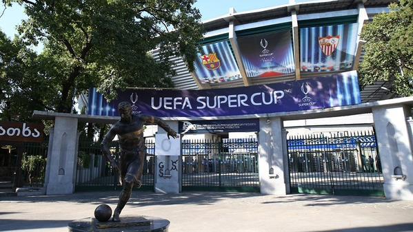 Así está el estadio de la final de la Supercopa de Europa hace pocos instantes