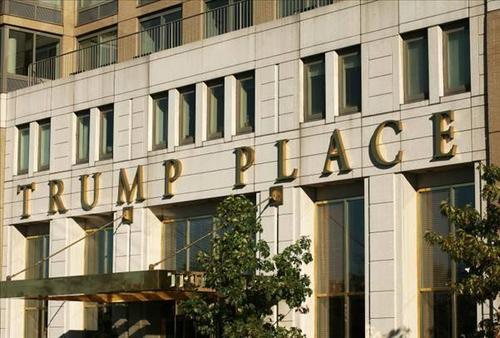Image result for trump place riverside
