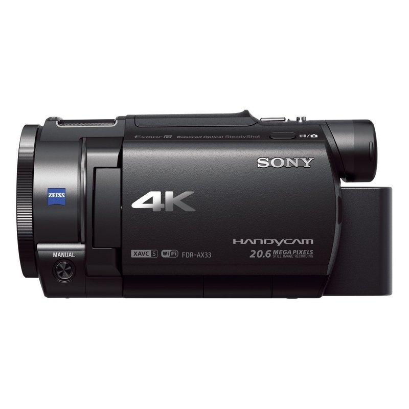 Videocámara - Sony Handycam