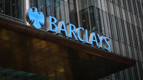Barclays headquarters in London, England.