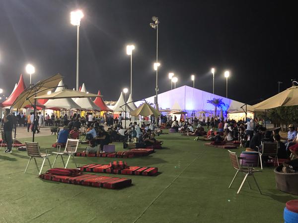 Fans area a Sakhir