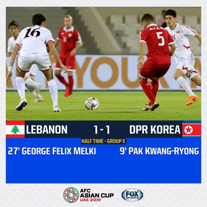 ไฮไลท์ฟุตบอล เอเชี่ยนคัพส์ ทีมชาติเลบานอน Vs ทีมชาติเกาหลีเหนือ