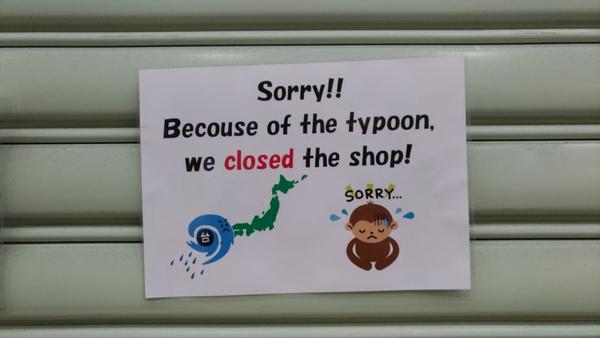 Ancora foto da Tokyo
