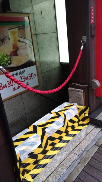 Chiusure forzate a Tokyo.