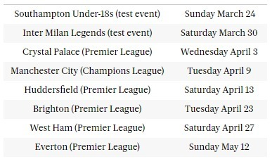 Tottenham Legends 4 Inter Forever 5: Paul Gascoigne cameo