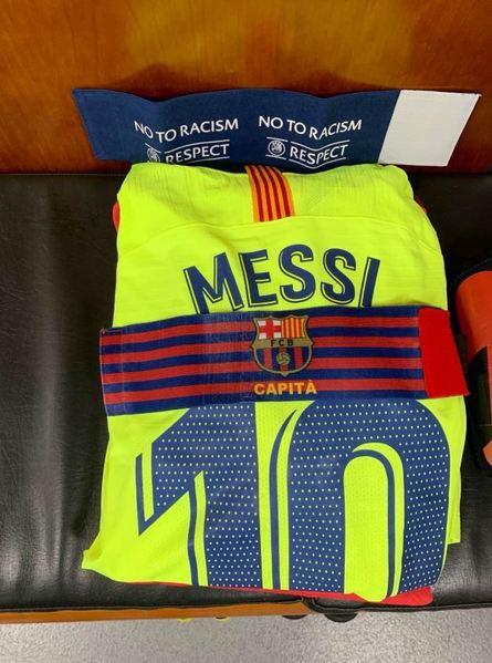 La camiseta de Messi y su brazalete ya están preparados