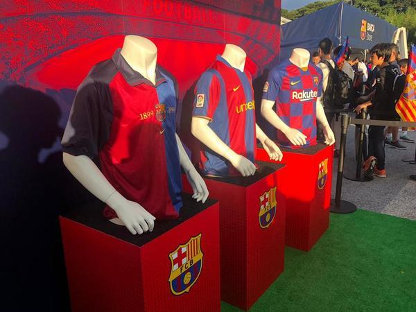 Así luce la Fan Zone del Barça