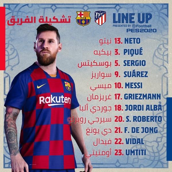 El once del Barça, en el twitter del club con los nombres en árabe