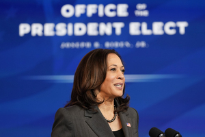 Vice President-elect Kamala Harris speaks during an event