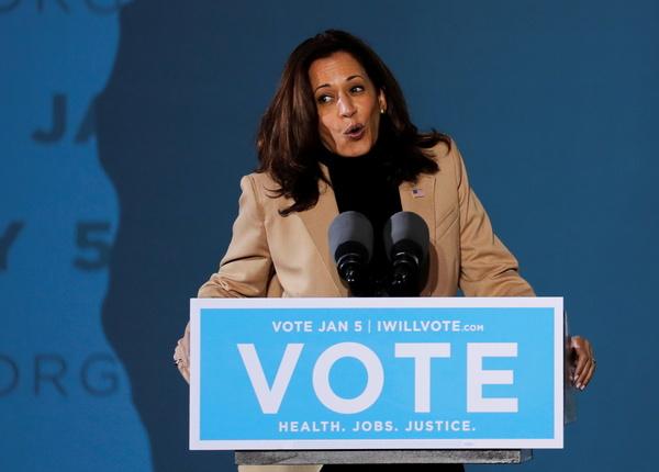 U.S. Vice President-elect Kamala Harris speaks as she campaigns with Democratic U.S. Senate candidates Jon Ossoff and Raphael Warnock ahead of runoff elections
