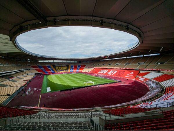 El estadio de La Cartuja, escenario de la final de la Copa del Rey FOTO: FCB